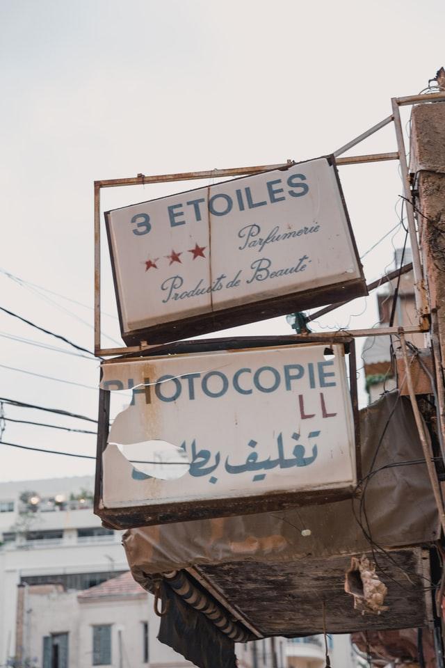 Nastolatek z Bejrutu